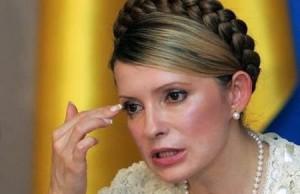 Тимошенко отпустили
