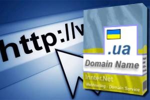 Два новых домена в UA-нете: .kharkiv.ua и .sm.ua