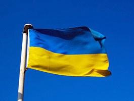Янукович призвал украинцев к единству