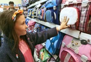 Как выбрать правильный школьный ранец