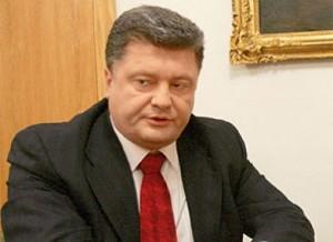 Порошенко назначен министром экономического развития и торговли Украины