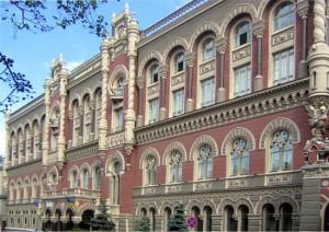НБУ заявляет о существенном росте прибыльности украинских банков