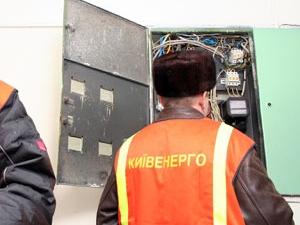 В Киеве новостройки отключают от электроэнергии за долги