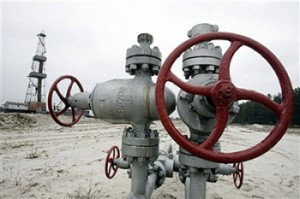Нафтогаз не исключает незначительного снижения цены на газ для Украины