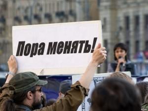Украинцы не верят в успех начатых правительством реформ