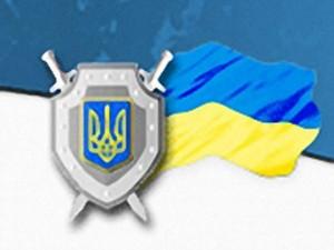 Прокуратура Киева возбудила уголовное дело за незаконную добычу подземных вод