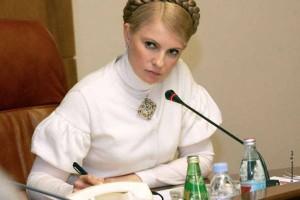 СБУ обвиняет Тимошенко в причинении убытков государству в несколько десятков миллионов гривен