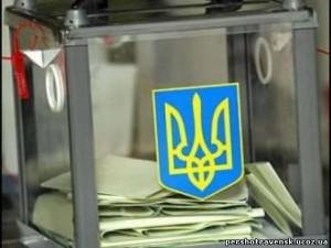 За ходом парламентских выборов в 2012 году в Украине будут следить 10 тысяч наблюдателей