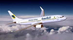 Украина приостанавливает обслуживание некоторых рейсов Аэросвита