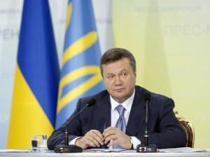 Янукович утвердил Стратегию государственной политики