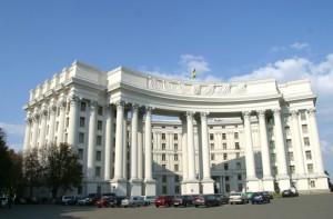 МИД Украины намерен освободить украинца