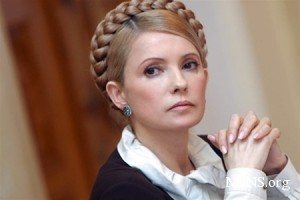 ЕС отмечает важность доступа посетителей к Тимошенко
