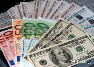 Евро-2012 и выборы в парламент помогут удержать гривну от резких колебаний
