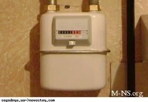 Кабмин обязал граждан установить счетчики газа