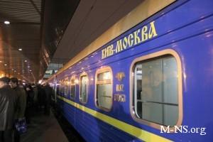 Отмена Укразалізницей популярных ночных поездов вызвала возмущение украинцев в соцсетях