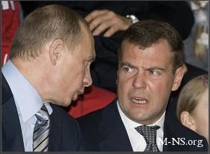 Путин и Медведев заверили, что Украина – их ближайший партнер
