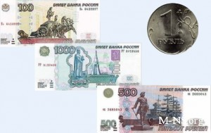 Российский рубль рухнул до восьмимесячного минимума