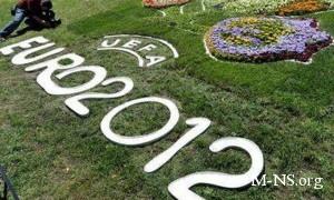 UEFA обнародовал подробности церемонии открытия Евро-2012