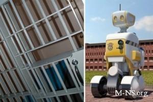 В южнокорейской тюрьме появится робот-надзиратель