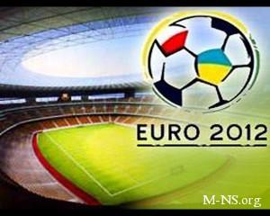 милиция обнаружила первый факт продажи фальшивых билетов на Евро-2012