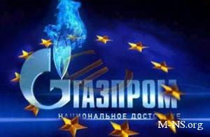 Миллер: «Газпром» готов по максимуму поставлять газ европейцам