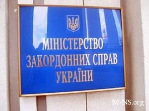 Адвокаты осужденных в Триполи украинцев готовят апелляцию