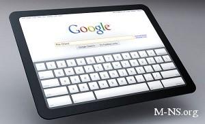 Asus подтвердило слухи о том, что Google работает над созданием собственного планшета
