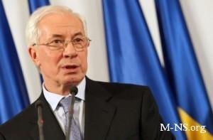 Азаров: Бурение скважин для сланцевого газа начнут в сентябре 2012 г