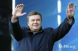 Еврогол в ворота Украины