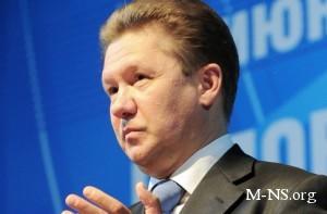 """""""Газпром"""" может дать 2 миллиарда долларов аванса Украине"""
