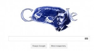 Google посвятил главную страницу украинскому родоначальнику космонавтики