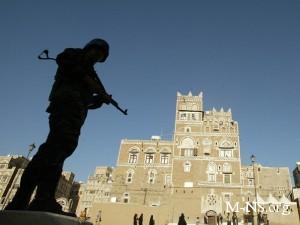 Йемен просит Украину вернуть деньги за непоставленное оружие
