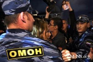 Ксению Собчак посадили в тюрьму