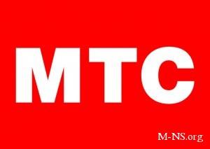МТС угрожает закрытием своего бизнеса в Украине