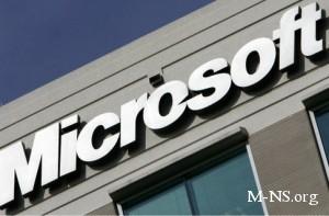 Microsoft потратит миллиард на покупку соцсети