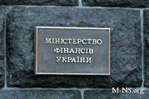 Минфин на аукционах ОВГЗ привлек рекордные 6,65 млрд грн