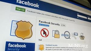 Ошибка на сайте Facebook открывала доступ к чужой переписке
