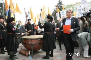 Партию Ющенко выгнали из объединения оппозиции