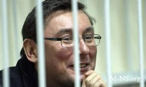 Сегодня состоится очередное заседание суда над Луценко по делу об отравлении Ющенко