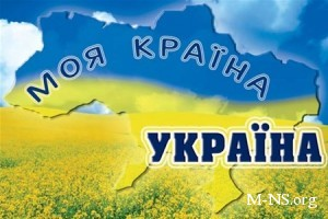 Создан комитет защиты украинского языка