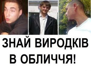 Убийц Оксаны Макар признали вменяемыми