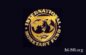 Украина надеется получить кредит от МВФ в 2013 году