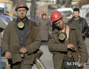 Украина приватизирует крупнейшие шахты за одну гривну