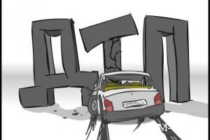 В ДТП в Италии сильно пострадали украинские туристы