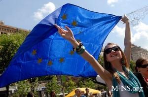 В Киеве открылся Европейский городок