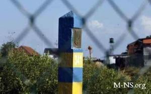 В Луганской области трое украинцев незаконно переправили десять иностранцев через границу