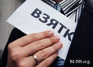 В Одессе заместитель начальника налоговой попалась на взятке