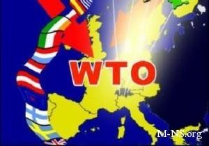 В России в нарушение правил ВТО усиливается протекционизм