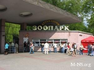 В мэрии утвердили план реконструкции киевского зоопарка