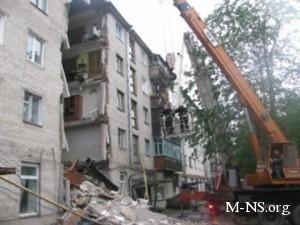 Жителям обвалившегося дома в Луцке выплатят по 10 тысяч гривен